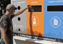 В феврале россияне получили первые платежки с новой строкой и как следствие суммой за вывоз твердых коммунальных отходов (ТКО)