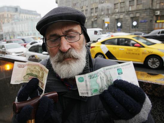 79,5% российских семей испытывают затруднения с приобретением необходимого минимума товаров