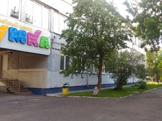 В центре Красноярска загорелась школа