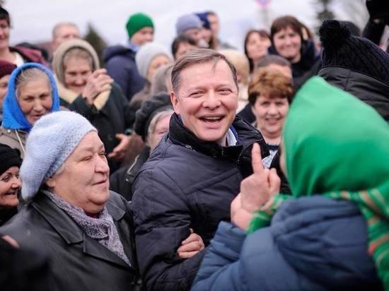 Ляшко выложил в интернете личные телефоны Зеленского и Коломойского