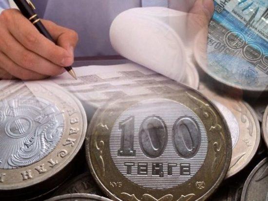 Казахстанцев ждет налоговая амнистия