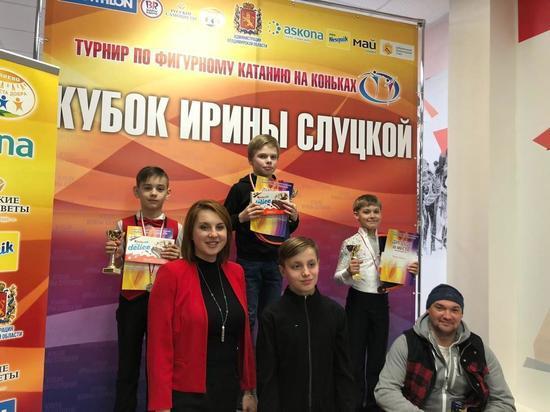 Российские соревнования сезона 2018-2019 (общая) - Страница 19 59595e22e23b0924437ef9502cc3d7c8