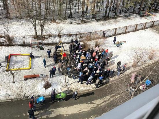 В Екатеринбурге прошел пикет против «Атомстройкомплекса»