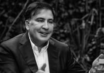 Саакашвили рассказал о своем отношении к наркотикам: «Представляю, что такое «ломка»