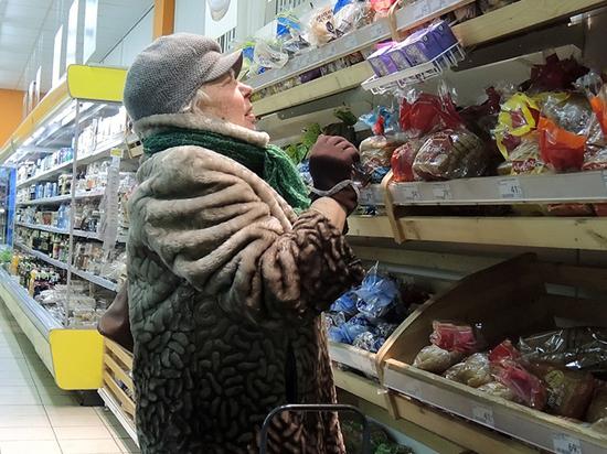 Аналитики раскрыли причину высоких цен на продукты в России