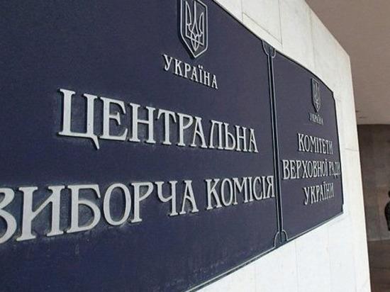 ЦИК Украины обработал 100% протоколов итогов голосования