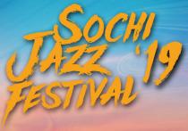 Десятый Sochi Jazz Festival пройдёт с 1 по 4 августа