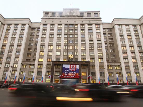 Госдума приняла в первом чтении поправки в закон о госзакупках