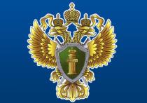Прокурором Майкопа назначен Артур Мугу