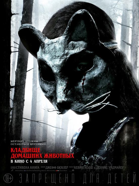 Киноафиша Крыма с 4 по 10 апреля