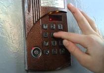Недавно узнал, что подобрать код от любого домофона можно через Интернет