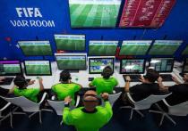 Повтор — гола вор: как система VAR изменит российский футбол