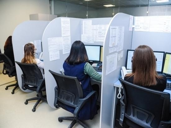 В ЖКХ Волгограда внедряют цифровые технологии