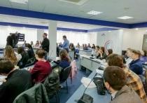 Риски конфликтов в информационном поле СКФО обсудили на Кавминводах
