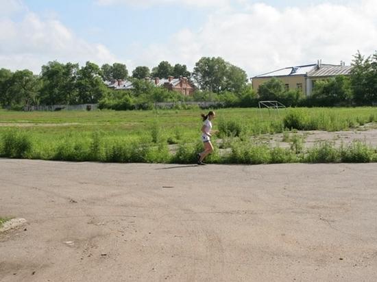 Хабаровский стадион