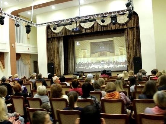 Калининград пролетел с виртуальным концертным залом за счет федерального бюджета