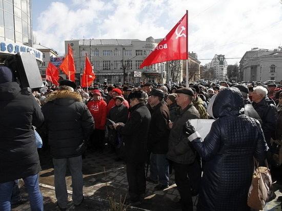 Воронежские гайд-парки захотели перенести на окраины