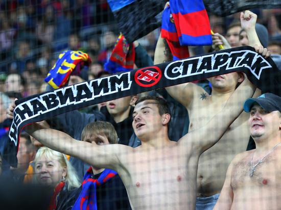 Лига не ожидает массовых драк в связи с матчем