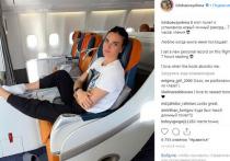 Волгоградка Елена Исинбаева рассказала о своем семичасовом рекорде