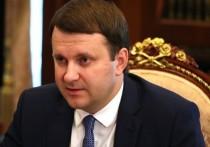 Орешкина рассмешили оправдания Климкина после поражения Украины в ВТО