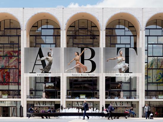 Весенний сезон в Линкольн-центре: АБТ и Сити-балет