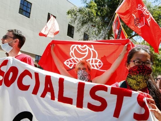 Свободная тема: Социализм в Америке