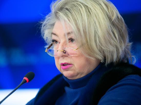 Тарасова яростно отреагировала наслова Зырянова офигуристах