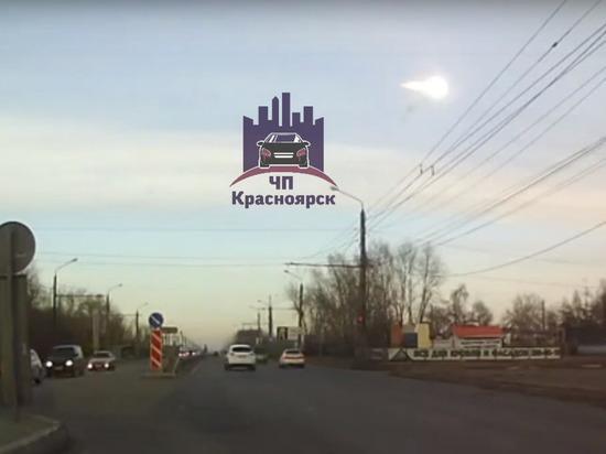 Над Красноярском пролетел яркий светящийся объект