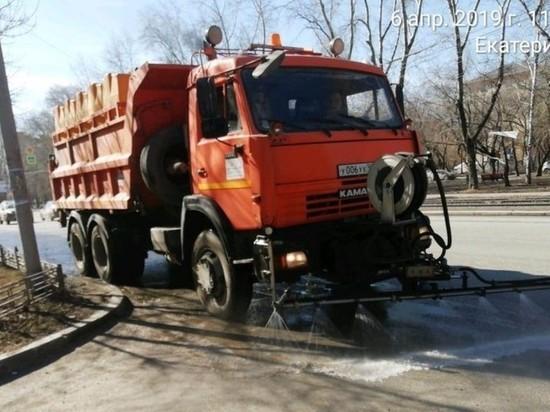 В Екатеринбурге начали мыть дороги и тротуары с помощью шампуня