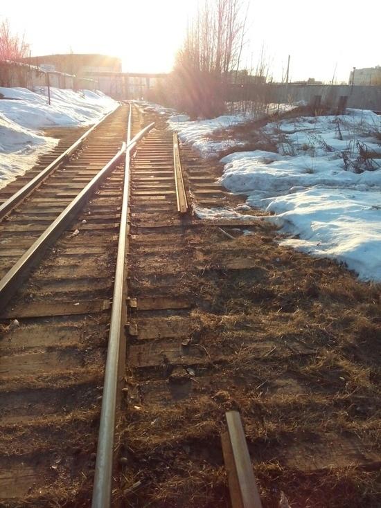 В Кирове неизвестные украли рельсы с путей