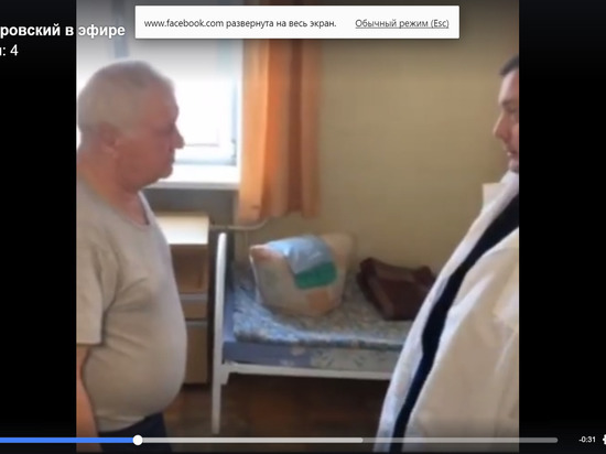 Глава Смоленщины неожиданно посетил госпиталь для ветеранов