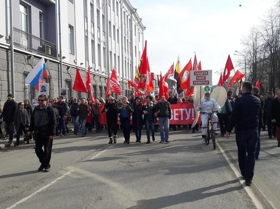 Демонстрация и апрельские тезисы: в Архангельске многотысячная акция гражданского протеста