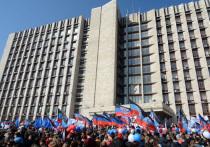 В центре Донецка 7 апреля около 10 тысяч человек отпраздновали первый юбилей ДНР
