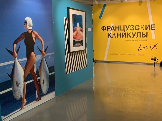 Звездный фотограф Жан-Даниэль Лорье открыл выставку в Москве