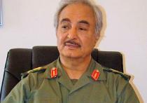 Тайны биографии Хафтара: столицу Ливии попытался захватить гражданин США