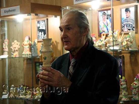 Скончался основатель Дома мастеров в Калуге