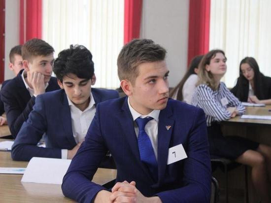 Фестиваль финансовой грамотности прошел в Пятигорске на базе СКИ РАНХиГС