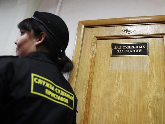 Экс-полковника МВД признали виновным в махинациях при госзакупках «Мерседесов»