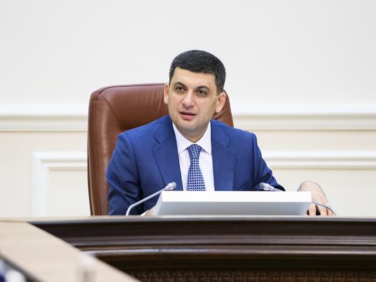Гройсман: бюджет Украины зажат внешними долгами