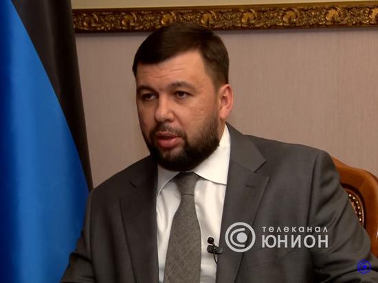 Денис Пушилин: Нам нужна огромная Российская Федерация, нужно возвращение на отчизну!