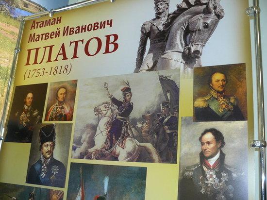 На Ставрополье проходит неделя казачьей славы