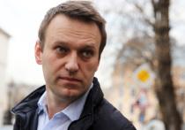"""Европейский суд по правам человека вынес решение по иску Алексея Навального, признав, что его домашний арест в 2014 году по """"делу Ив Роше"""" был незаконным"""