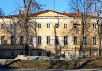 Главэкспертиза дала добро на Эрмитаж в Доме губернатора Калуги