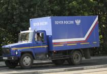 Свердловчане могут оплатить коммунальные платежи онлайн на портале Почты России
