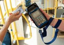 Псковичи смогут с 11 апреля расплачиваться картой за поездку в автобусе №11