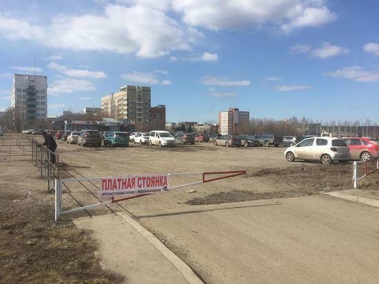 Несколько десятков кемеровчан остались без парковочных мест