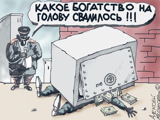 Своровали два «Союза»: подробный разбор доклада Чайки о хищениях и коррупции