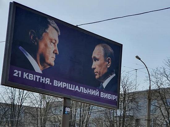 Специалист по международному праву рассказал, чем может обернуться незаконная реклама для  президента Украины