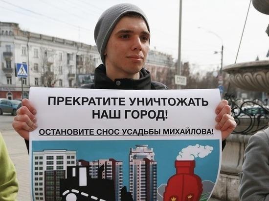 Алтайохранкультура пояснила, почему не в силах спасти старинную усадьбу купца Михайлова