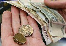 Мимо Тулы: названы самые высокие и скромные зарплатные запросы россиян